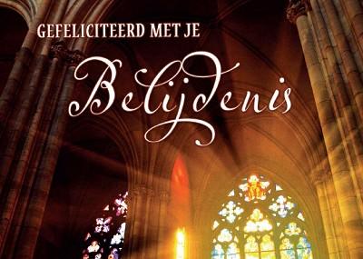 Prentbriefkaart Gefeliciteerd Belijdenis