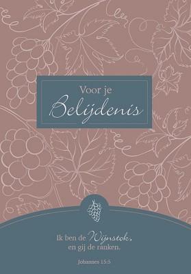Wenskaart Voor je Belijdenis
